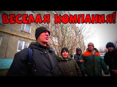 ВЕСЕЛАЯ КОМПАНИЯ В СБОРЕ / 154  серия (18+)
