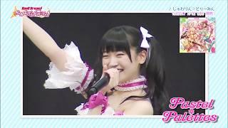 8/21(月)開催のPoppin'Party武道館ライブを記念した特番を放送! 「も...