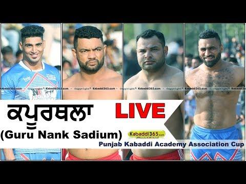 🔴[Live] Kapurthala (Guru Nanak Stadium) Punjab Kabaddi Academy Association Cup  07 Jan 2018