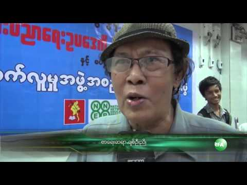 NNER, Protest Students Meet With Civil Society Groups in Yangon