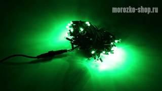 Электрогирлянда ТВИНКЛ ЛАЙТ BLINKING зеленые лампы(, 2015-12-08T18:44:04.000Z)