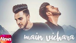 News | Main Vichara | Armaan Bedil | Releasing On 14th June 2018 | Speed Records