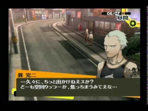 【#PS2】ペルソナ4 45枠目(#ペルソナ4 #P4 #森久保祥太郎)
