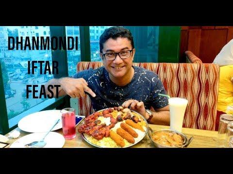 ধানমন্ডির ইফতার বাজার - DHANMONDI IFTAR FEAST 2018 - Buffet iftar & Dinner.