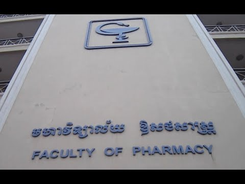 Super Store Supermarket and International (Medical) University in Phnom Penh city