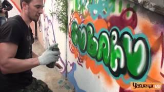Уроки граффити в Сургуте #6(Представляем вам 6 частей подробных видеоуроков граффити от питерского художника Азата Нургалеева. Они..., 2012-07-10T15:25:07.000Z)