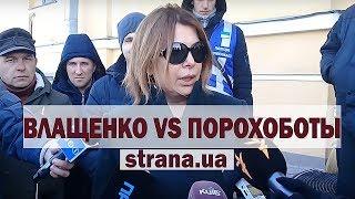 Перепалка между порохоботами и Влащенко под каналом ZIK. Полное видео | Страна.ua