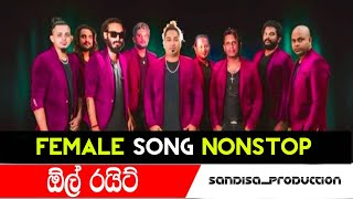 female voice nonstop new by shalinda fernando all right