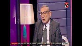 القيعي لـصالح جمعة:«عايز تدلع نفسك استني لما تبطل..شاهد محمد صلاح وتعلم منه» (فيديو)01 | المصري اليوم