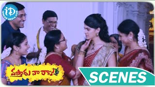 Vastadu Naa Raju Movie Scenes | Tanikella Bharani Family Confuses Tapsee | Vishnu