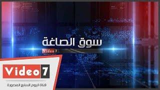 تعرف على أسعار الذهب فى مصر والدول العربية اليوم الجمعة 30-9-2016