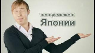This is Хорошо на Первом Канале - выпуск 2