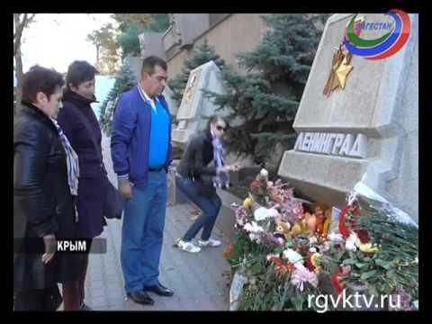 Со словами соболезнования обратился Полпред правительства Дагестана в Севастополе