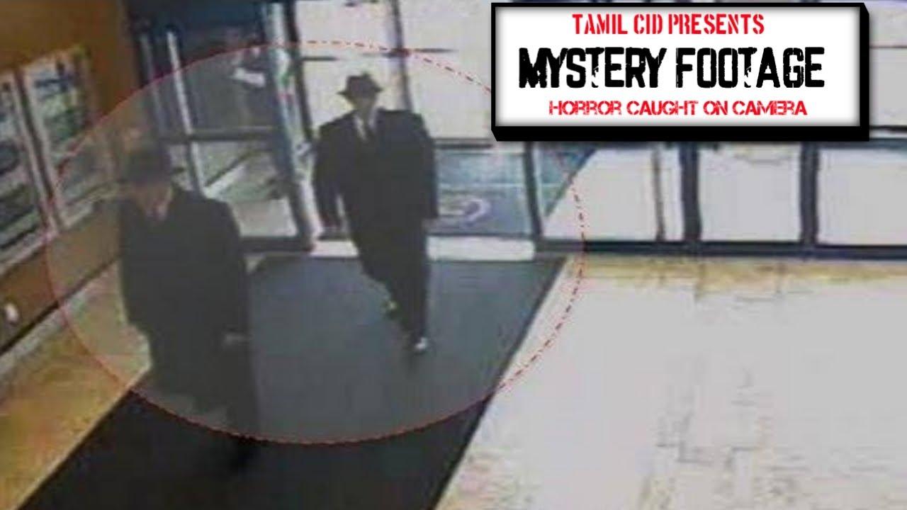 கேமராவில் பதிவான மர்மமான 05 நிகழ்வுகள்!Unsolved Ghost Footage Caught On Camera!Tamil CID