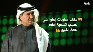 تصريحات محمد عبده عن عبادي الجوهر .. هل ستسبب خلاف بينهما؟