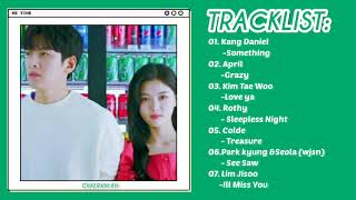 Download Backstreet Rookie OST Playlist 1~7