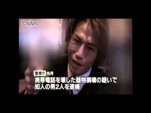 【最新】カリスマホスト土田正道が殺害され溶かされた事件