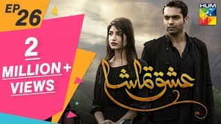 Ishq Tamasha Episode #26 HUM TV Drama 02 September 2018