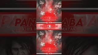 👑🔥EDIT`SS`=[SUMIT]JBP🔥👑Panda Baba Khel Rahe Rmx Dj Ny Official demo
