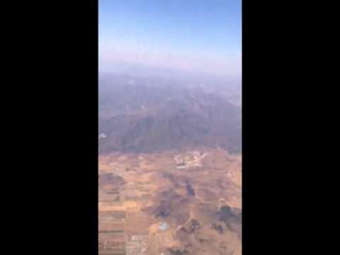 Beijing 001