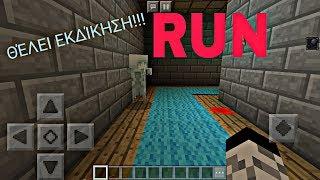 Minecraft: She Wants Revenge!!! Alice The Horror Game 2