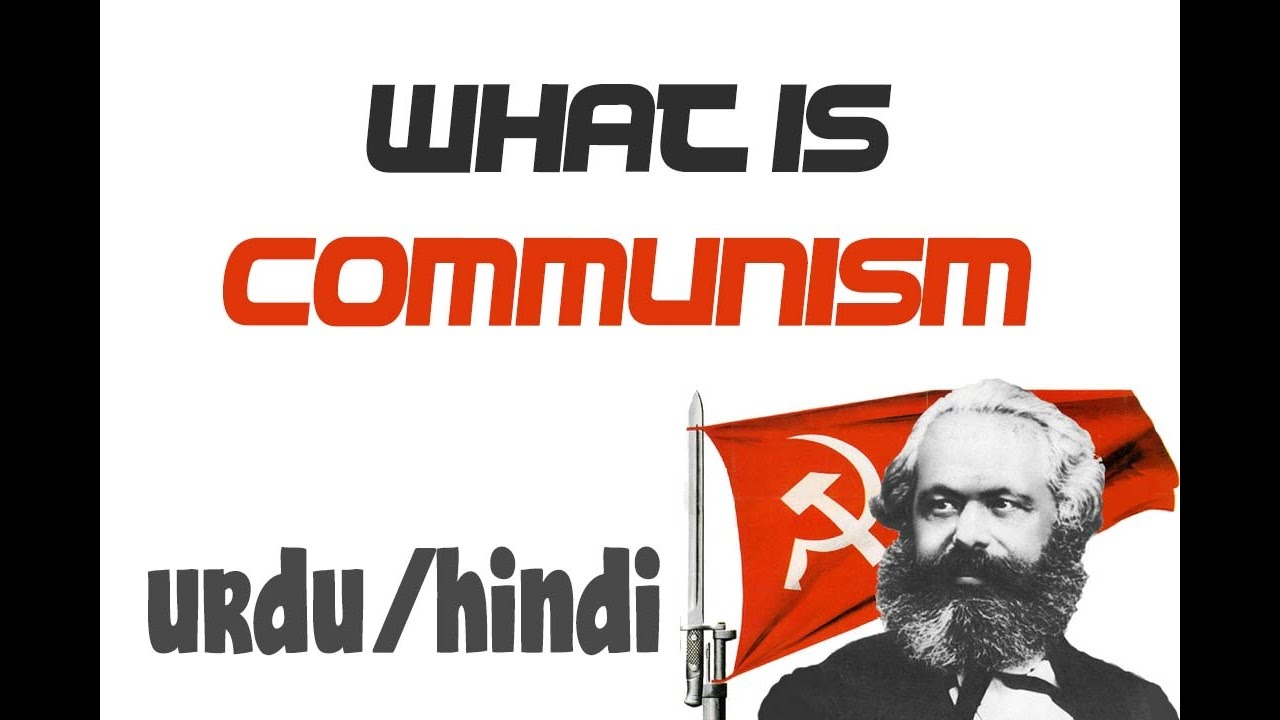 an overview of the concept of communism and the ideology of a broken spirit As she had broken off her engagement with an outline of marxism had definitely formed in the mind of karl marx by where hegel saw the spirit as.