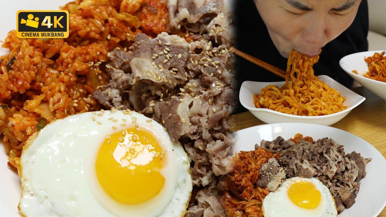 우삼겹김치볶음밥 세로로먹기.. Do you know beef kimchi fried rice..?!