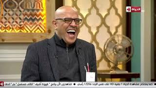 قهوة أشرف - أبو حفيظة وأبو شنب معاً.. أكرم حسني هيموتك من الضحك زي ضحك أشرف عبد الباقي