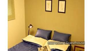 Yooginong Guesthouse