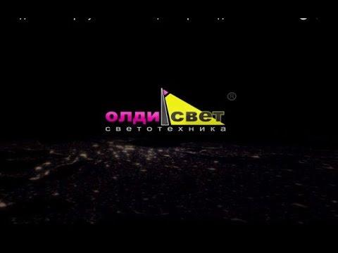 Олди Свет Опоры уличного освещение производство