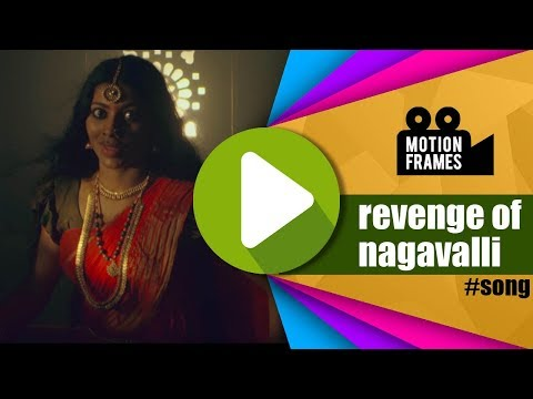 Revenge Of NAGAVALLI | An Independent Approach to GOVIND MENON's Nagavalli Rocks | 2017