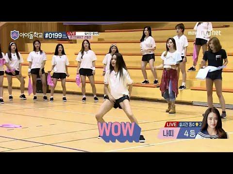 Idol School : Natty Special dance 2💗