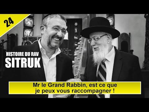 HISTOIRE DU RAV SITRUK, EPISODE 24 : Mr le Grand Rabbin est ce que je peux vous raccompagner !