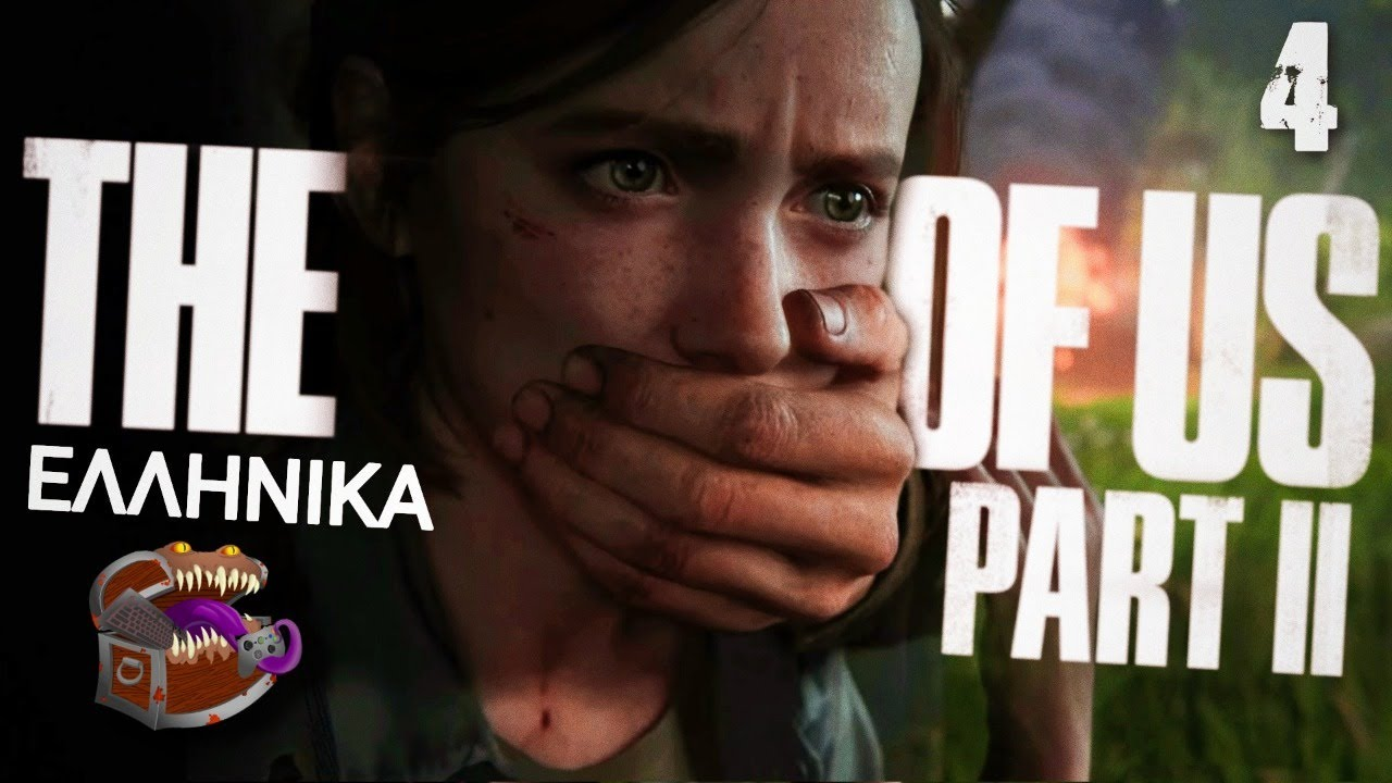 🔴The Last of Us Part II | Liveάκι μετά την παραλία! #4 | Greek Gameplay