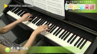 使用した楽譜はコチラ http://www.print-gakufu.com/score/detail/78842/ ぷりんと楽譜 http://www.print-gakufu.com 演奏に使用しているピアノ: ヤマハ Clavinova CLP ...