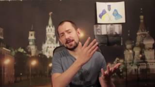 Миссия Собчак и почему русских отправляют на подвал