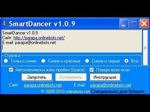 parapa robot v.1.3.0 рабочий бот для пара па