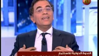 حسن الزرقوني : يجب اجاد الحلول للمشاكل البنكية في تونس