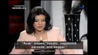 """فضيحة : تعريف كلمة  """"عرب / عربي""""  في القاموس!!!"""