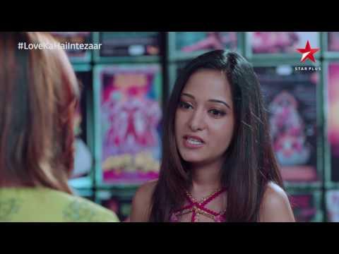 Love Ka Hai Intezaar | 20 Years Later