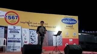 Chandi jaisa rang he tera karaoke song by Ruhil popat
