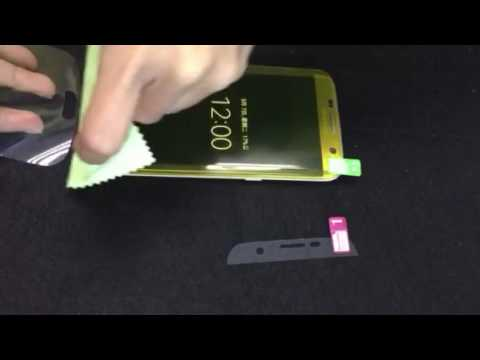 How To Apply TPU Soft Gel Screen Protector On Samsung Galaxy 8 Plus