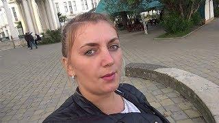 АБХАЗИЯ СУХУМ Отель Рица  Ужин в Нартаа  Первые впечатления