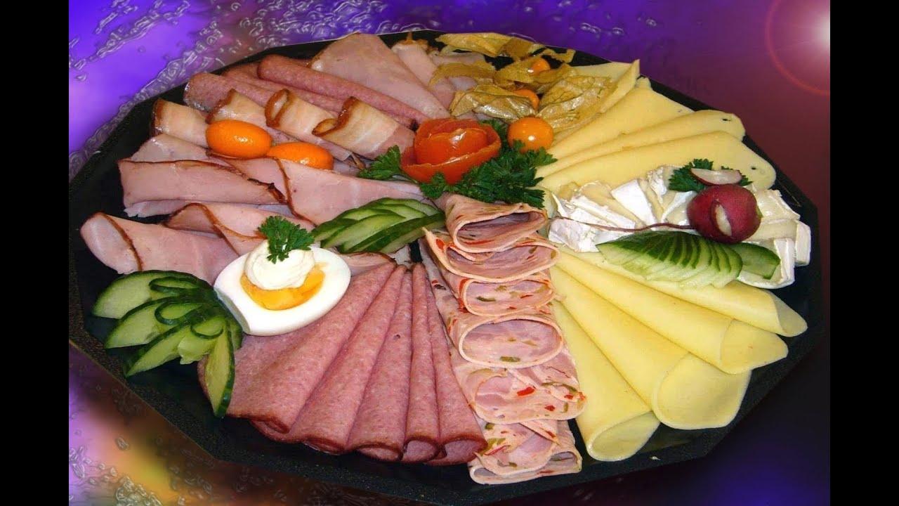 Мясная тарелка. Фото оформления - YouTube