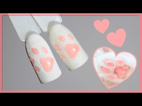 Лапки на ногтях