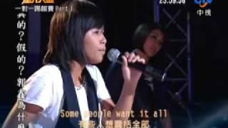 090807 星光大道 台北 連蕙君-If I ain