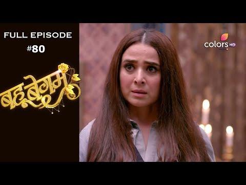 Bahu Begum - 31st October 2019 - बहू बेगम - Full Episode