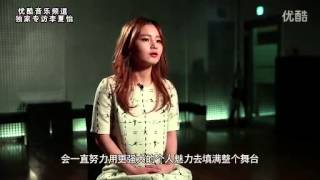 youku (China)  LeeHi Interview 1