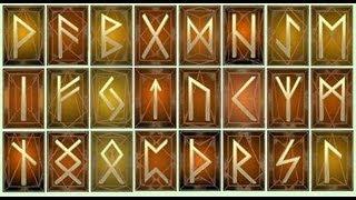 Языческая письменность Славян