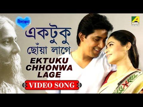 ektuku-chhonwa-lage-|-nilanjana-|-rabindra-sangeet-video-song